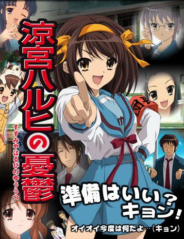 Haruhi Suzumiya No Yuutsu (Recomendado) Haruhi
